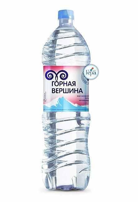 предметов вода горная вершина элиста зимние Санкт-Петербурге, купить