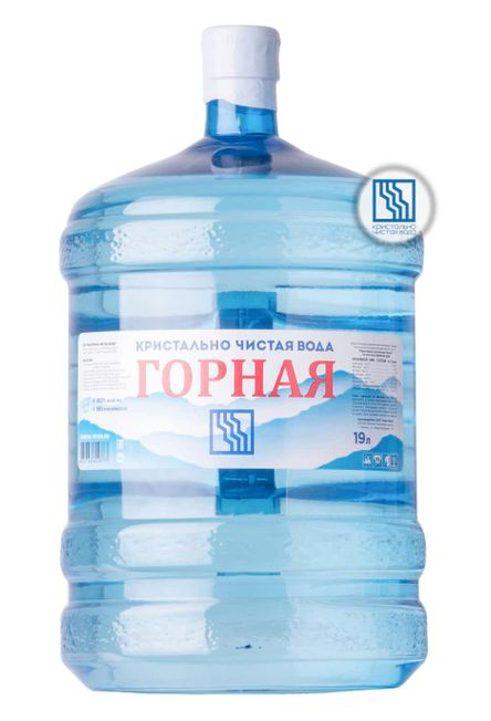 Кристально Чистая Вода «Горная»