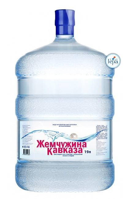 """Вода """"Жемчужина Кавказа"""" 19л"""