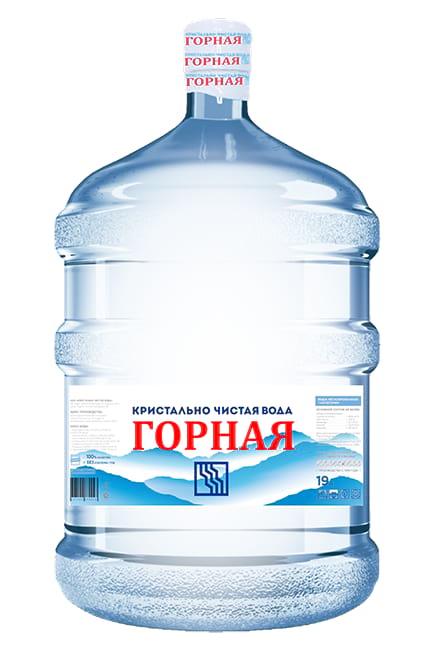 """Кристально Чистая Вода """"Горная"""" 19л"""